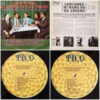 Joe Cuba - Miguelito Valdes - Tito Puente - Achito - Canciones Mi Mama No Me Enseno - LP