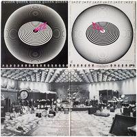 Queen - Jazz - LP Gatefold