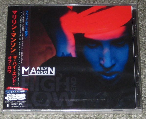 Marilyn Manson The High End Of Low Vinyl Records and CDs For