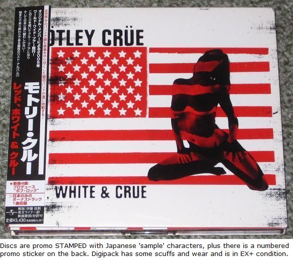 c2e185d5071ad Motley Crue Red, White And Crue Vinyl Records and CDs For Sale ...