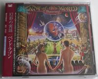 Pendragon - Not Of This World - CD