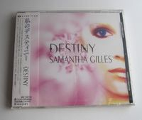Samantha Gilles - Destiny - CD