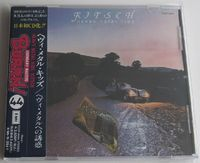 Heavy Metal Kids - Kitsch - CD