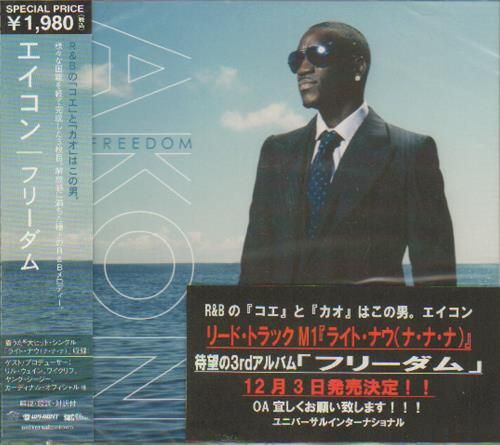 Akon Freedom Vinyl Records and CDs For Sale | MusicStack