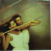 Roxy Music - Flesh + Blood - LP