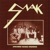 Smak - Stranice Našeg Vremena - CD