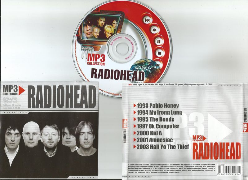 Radiohead College Karma Ep Vinyl Records and CDs For Sale | MusicStack